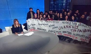 Η ανακοίνωση της διοίκησης της ΕΡΤ μετά την «εισβολή» στο πλατό του δελτίου ειδήσεων