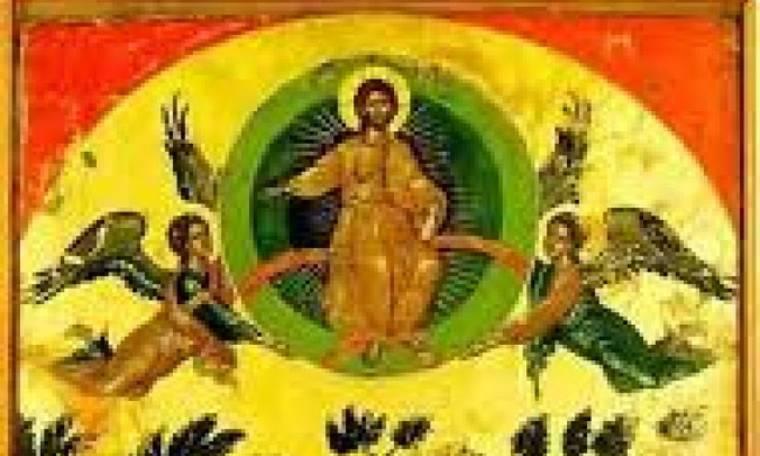 Τι σημαίνει Ιερά Παράδοση