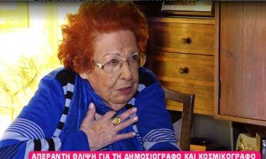 """Κική Σεγδίτσα: Η τελευταία συνέντευξή της που δεν έχει προβληθεί, γυρισμένη λίγες μέρες πριν """"φύγει"""""""