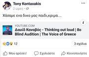 Σοκ! Έφυγε από τη ζωή παίκτης του The Voice of Greece!