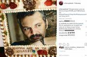 Άλκης Κούρκουλος: Έτσι γιόρτασε τα 52α γενέθλιά του