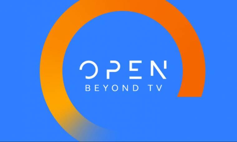 Επτά νέα προγράμματα τον Μάρτιο στο Open