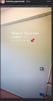 Η Κατερίνα Παπουτσάκη ετοιμάζει το παιδικό δωμάτιο λίγο πριν τον ερχομό του δεύτερου γιου της!