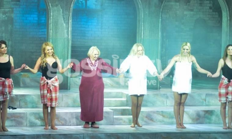 Λαμπερές παρουσίες στην πρεμιέρα της παράστασης «Χαμάμ γυναικών»