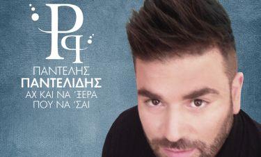 Νέα πρωτιά για το ολοκαίνουργιο album του Παντελή Παντελίδη!