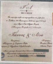 ιάννης Τσίλης: Ο πρώην «Survivor» παντρεύεται - Ιδού το προσκλητήριο του γάμου του (φωτό)