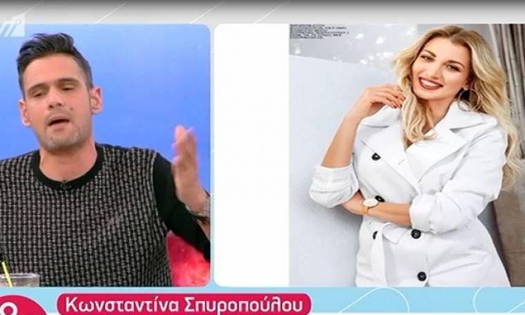 Το πρωινό: Ο Ουγγαρέζος έκραξε την Σπυροπούλου και… η Σκορδά έλαβε μήνυμα στο κινητό της!
