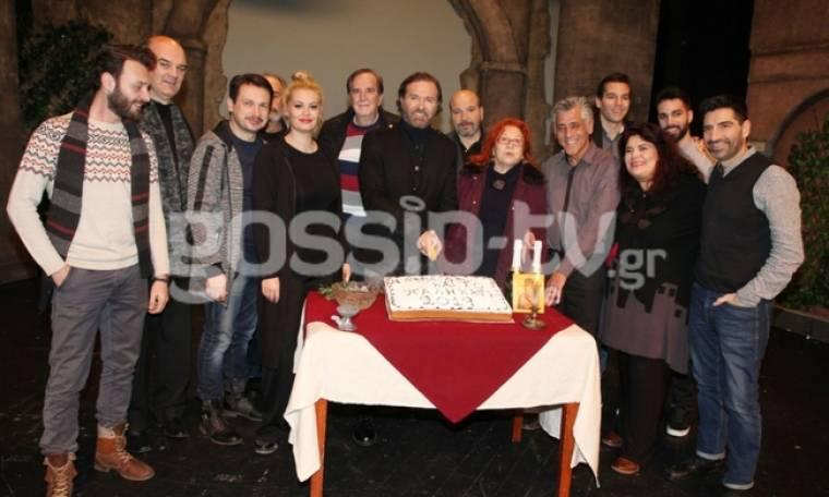 Οι συντελεστές της παράστασης «Η νεράιδα και το παλικάρι» έκοψαν την πίτα τους!