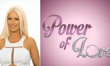 Πρώην παίκτης του Power Of Love αποκαλύπτει: «Μας έπιασε η Μαρία Μπακοδήμου επ' αυτοφώρω»