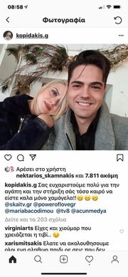 Power of love: Ο Κοπιδάκης έφυγε από το παιχνίδι και η Αργυρώ έπεσε στην αγκαλιά του! (pics)