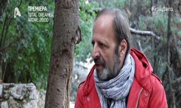 Δημήτρης Αποστόλου:Αποκάλυψε on camera ποια ιστορία της Ελένης Μενεγάκη μετέφεραν στους «Δύο Ξένους»