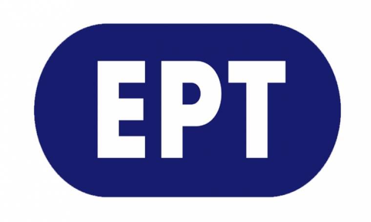 Η ανακοίνωση της ΕΡΤ για τη βίαιη επίθεση που δέχτηκε τηλεοπτικό συνεργείο της στο Συλλαλητήριο