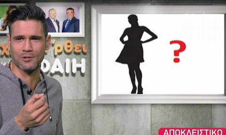 Παρουσιάστρια απαγορεύει στον σύντροφό της να έρχεται στο πλατό για να έχει το πεδίο ελεύθερο