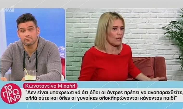 Κωνσταντίνα Μιχαήλ: «Δε γεννήθηκα για να γίνω μαμά»