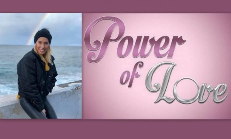Αθηνά Χρυσαντίδου: Έτσι «καίει» παίκτρια του Power of love 2 – Η φωτό που θα προκαλέσει χαμό!