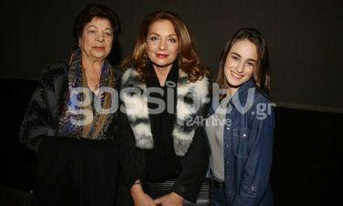 Άντζελα Γκερέκου: Με την μητέρα της και την κόρη της στον Βοσκόπουλο