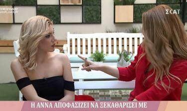 Power of love: Ένταση για τις κλίκες ανάμεσα στην Έλενα και την Άννα