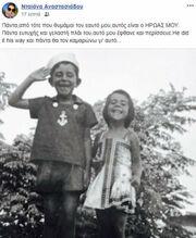 Συγκινεί η αδερφή του Θέμου Αναστασιάδη: «He did it his way και πάντα θα τον καμαρώνω γι' αυτό»