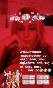 Τα ξενύχτια της Αναστασοπούλου με τη νεογέννητη κόρη της!