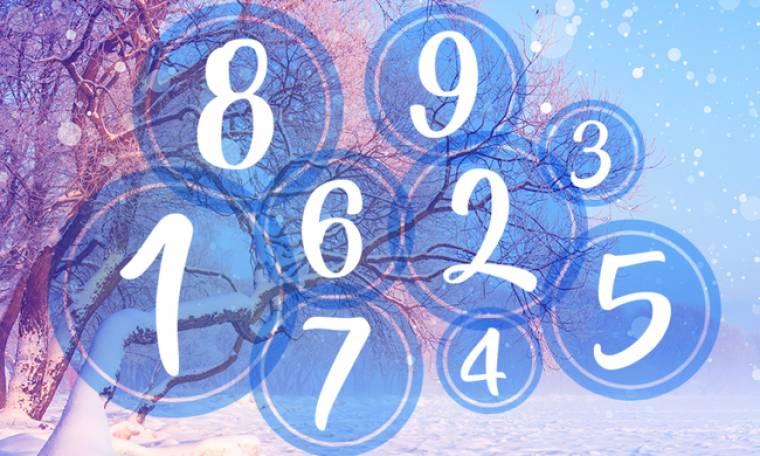 Οι αριθμοί αποκαλύπτουν τι θα φέρει ο Φεβρουάριος στα Ερωτικά και τα Οικονομικά σου