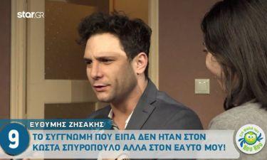 Ευθύμης Ζησάκης: «Το συγνώμη που είπα δεν ήταν στον Κώστα Σπυρόπουλο αλλά στον εαυτό μου»