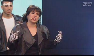 YFSF: Η Μελίνα Μακρή υποδύθηκε την Ευρυδίκη!