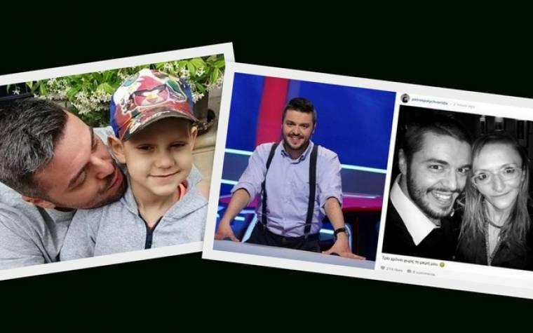 Π. Πολυχρονίδης: Η τραγική απώλεια της αδελφής του και ο αγώνας του βαφτισιμιού του με τον καρκίνο!
