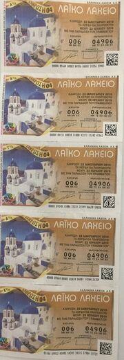 Μεγάλος νικητής του Λαϊκού Λαχείου από τη Θεσσαλονίκη κέρδισε 1.467.300 ευρώ