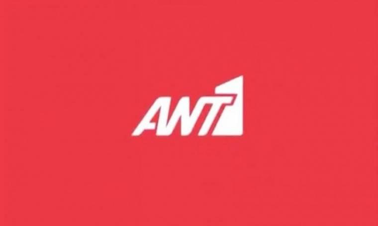 Ο ΑΝΤ1 τερμάτισε πρώτος στον πίνακα τηλεθέασης τον Ιανουάριο