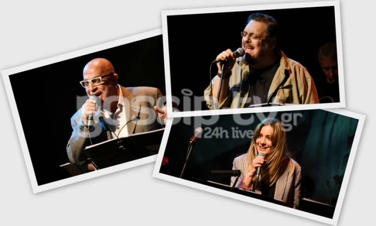 Ζουγανέλης-Μποφίλου-Μαχαιρίτσας: Μαζί στη σκηνή σε μουσικό αφιέρωμα για τον Πάνο Τζαβέλλα