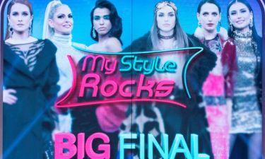 My style rocks Gala: Έφτασε η ώρα του τελικού! Ένα φαντασμαγορικό show με εντυπωσιακές εμφανίσεις