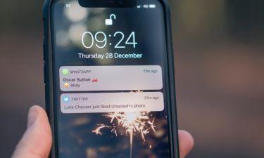 Η εφαρμογή που προστατεύει το κινητό σου από αδιάκριτα βλέμματα