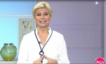 Ζήνα Κουστελίνη: Τόλμησε και αποκάλυψε τη μοναδική αισθητική επέμβαση που έχει κάνει
