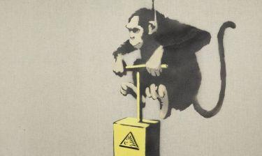 O Banksy για πρώτη φορά στην Αθήνα: Τα έργα του θα  καλύψουν την Τεχνόπολη