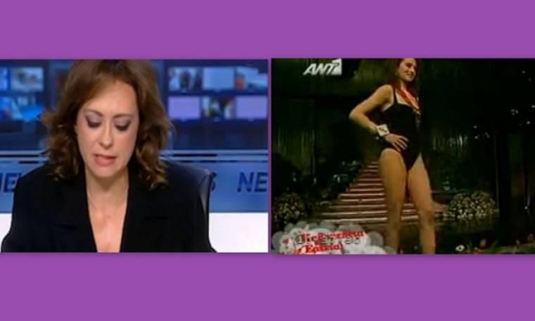 Ευγενία Πασχαλίδη: Κι όμως η νέα διευθύντρια ειδήσεων της ΕΡΤ είναι πρώην... «Μις Ελλάς»!