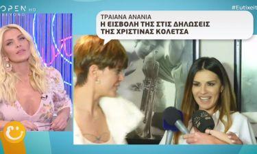 Χριστίνα Κολέτσα: Το... «μπέρδεμα» στη σχέση της και το φλερτ που έχει ξεχάσει πώς γίνεται!
