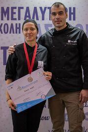 Ηγετική παρουσία της Σχολής Γαστρονομίας του ΙΕΚ ΑΚΜΗ στον Πανελλήνιο Διαγωνισμό Μαγειρικής