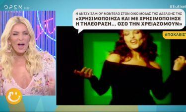 Άντζυ Σαμίου: Αποχώρησε οριστικά από το τραγούδι και τη βλέπουμε σε ρόλο... μοντέλου!