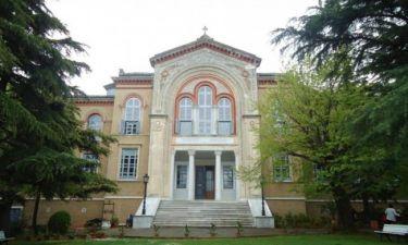 Η ιστορία της Θεολογικής Σχολής της Χάλκης και το κλείσιμο από τους Τούρκους