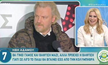 Κώστας Σπυρόπουλος: «Μαρινέλλα σημαίνει Ελλάδα...»