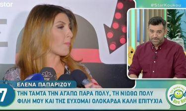 Έλενα Παπαρίζου: Τι είπε για την Τάμτα αλλά και για το τραγούδι που θα ερμηνεύσει στη Eurovision;