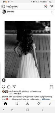 Μπόσνιακ – Ρέμος: Γενέθλια για την κόρη τους ανήμερα των ερωτευμένων – Δείτε πόσο μεγάλωσε!