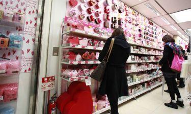 Οι Γιαπωνέζες μισούν τον Άγιο Βαλεντίνο... και υπάρχει λόγος