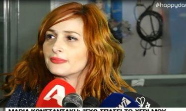 Μαρία Κωνσταντάκη: «Έχω τρακάρει αρκετές φορές με το μηχανάκι! Έχω σπάσει ένα χέρι...»!