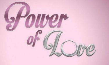 Power of love: Βρήκε τον έρωτα έξω από το σπίτι