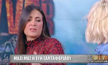 Εύη Σαλταφερίδου: Αποκάλυψε για ποιο λόγο απομακρύνθηκε από την Κατερίνα Δαλάκα!