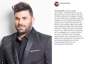 Παντελής Παντελίδης: Ραγίζει καρδιές το μήνυμα του αδελφού του για τα τρία χρόνια από το θάνατό του