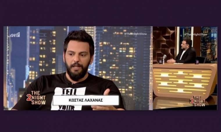The 2Night Show: Συγκλονιστική εξομολόγηση: «Απ'όταν γεννήθηκα, ήμουν στον κόσμο της εξάρτησης»
