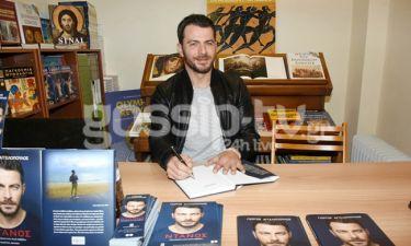Γ. Αγγελόπουλος: Η παρουσίαση του βιβλίου του και η απόφαση να πάνε τα έσοδα για φιλανθρωπικό σκοπό!