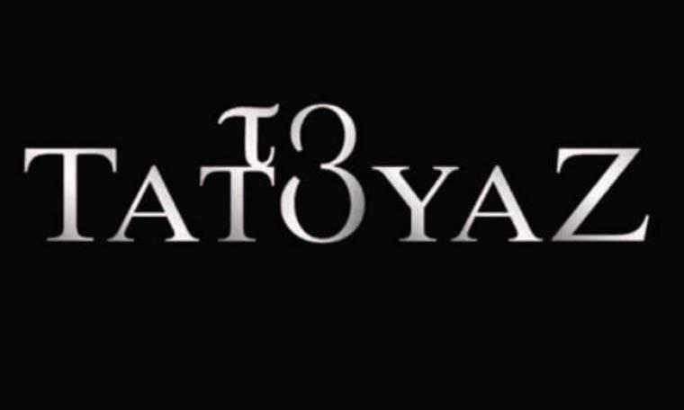 Δύσκολες ώρες για πρωταγωνιστή του Τατουάζ! «Έχασε» αγαπημένο του πρόσωπο!